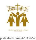 Music logo. Christian symbols. 42349652