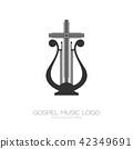 Musical logo. Harp and cross. 42349691