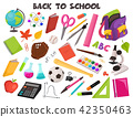 school objects vector collection 42350463