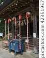 Akiho Otaki Immovable 42351957