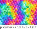 多彩 富有色彩的 五颜六色的 42353311
