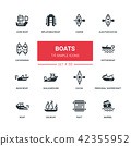 Boats - flat design style icons set 42355952