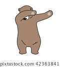 bear, vector, logo 42363841