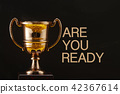 trophy 42367614