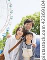 遊樂園家庭和父母和孩子3出去 42369104