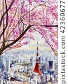 Cherry blossoms and Tokyo Tower landmark of Japan. 42369677