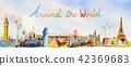 landmark watercolor monument 42369683