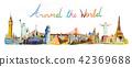 landmark watercolor monument 42369688