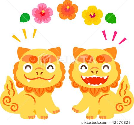 微笑Shisa和芙蓉 42370822