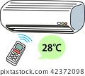 空调冷却冷却器 42372098