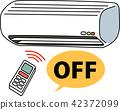 空调冷却冷却器 42372099