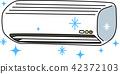 空调冷却冷却器 42372103