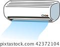 空调冷却冷却器 42372104