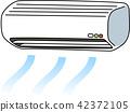 空调冷却冷却器 42372105