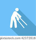 有缺陷的 殘疾 向量 42372616