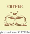 커피, 컵, 잔 42373524