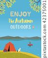 autumn lake landscape 42375001
