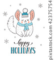 Cute holidays greeting card 42375754