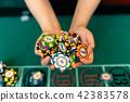 賭場籌碼 42383578