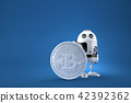 Robot with huge bitcoin coin. Technology concept 42392362