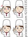 女厨师2 42393335