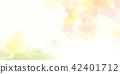 森林新綠色秋天水彩例證 42401712