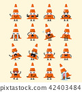 Traffic cone character emoji set 42403484