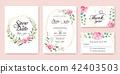 ดอกไม้,งานแต่งงาน,กุหลาบ 42403503