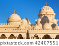 Beautiful architecture of Mosque in Egypt 42407551