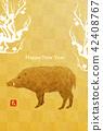 十二生肖 野豬出沒的跡象 新年賀卡 42408767