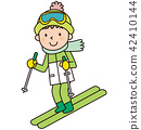 滑雪場 42410144