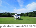 헬리콥터, 헬기, 비행기 42412070
