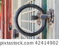 a door catch, Knocker, link 42414902