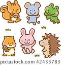 วัสดุทำชุดสัตว์ 2 (สัตว์เล็ก) 42433783