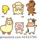 動物材料套裝2(牧場動物) 42433784
