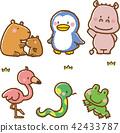 동물 소재 세트 2 (수변 동물) 42433787