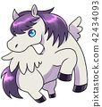 Pegasus 42434093