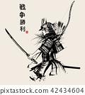 Japanese samourai with sword 42434604