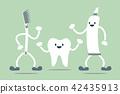 dental cartoon vector - teeth best friend 42435913