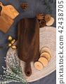 經典的廚房形象,提供健康的食物準備 42438705