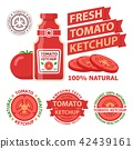 tomato, ketchup, vegetable 42439161