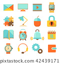 set of flat colorful icons 42439171