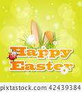 Words Happy Easter with fresh grass, ears of bunny 42439384