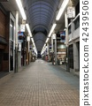 shopping strip, rusty, arcade 42439506