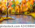 ฤดูใบไม้ร่วง,สี,มีสีสัน 42439860