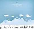 White clouds on pastel blue sky background design 42441156