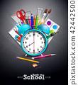 school, back, design 42442500