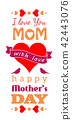 Happy Mother's Day greeting card 42443076