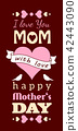 Happy Mother's Day greeting card 42443090