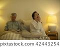 수석 부부 침대 42443254